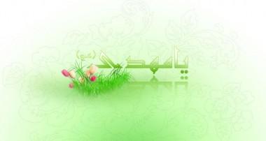 جلوههایی از مهر و محبت امام زمان(عج)