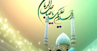 جایگاه و فضیلت مسجد مقدس جمکران به روایت مراجع عظام تقلید