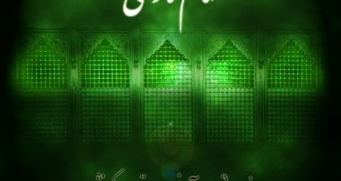 امام هادی (علیه السلام) و سامان بخشی تحولات فکری