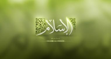 ویژگىهاى اسلام