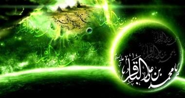 دعای پولدار شدن از امام باقر(علیه السلام)