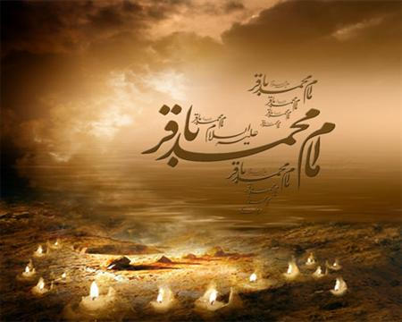 http://karevansadeghiye.ir/wp-content/uploads/2015/03/imam-bagher-18.jpg