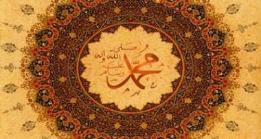 حکمت نبوت ـ نبوت پیامبراسلام(ص)