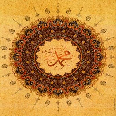 mohamad (12)