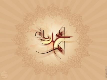 mohamad (3)