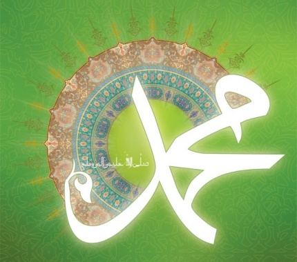 mohamad (4)