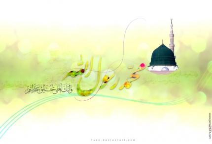 mohamad (8)