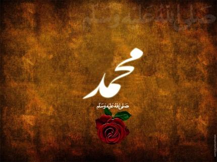 mohamad (9)