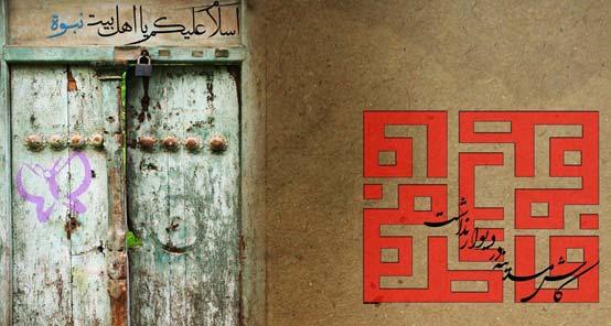shahadate-zahra-02