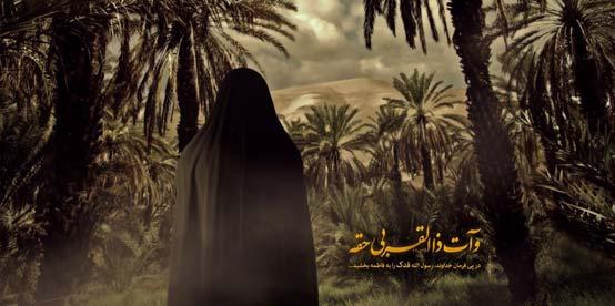 shahadate-zahra-03