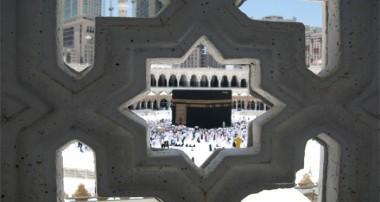 اسلام در آیینه حج