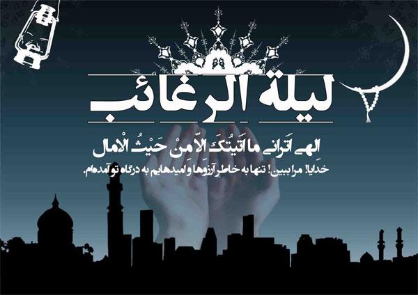 شب ارزوها (3)