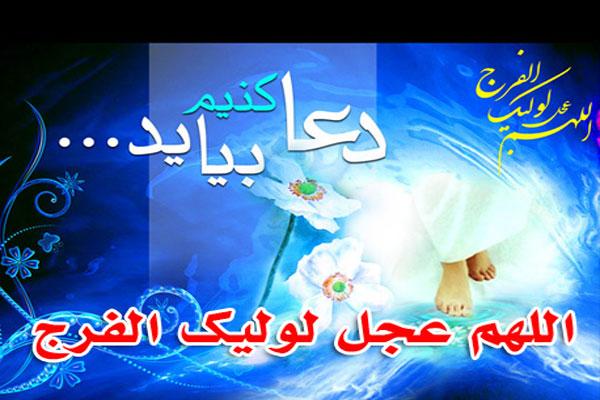 شب ارزوها4