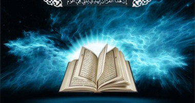 «درسی از آیه قرآن درباره مبارزه منفی»