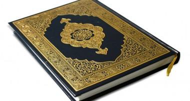 زکات در قرآن