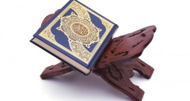 تولی و تبری در قرآن