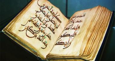 نونهالان و حفظ قرآن