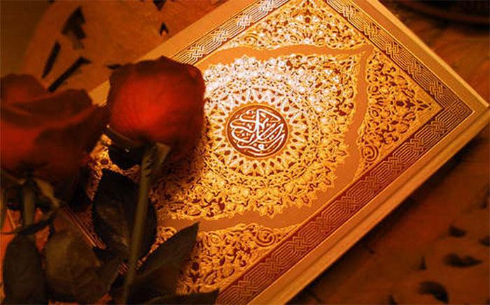 قرآن (6)