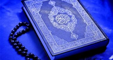 نامه دردمندانه درباره مهجوریت قرآن