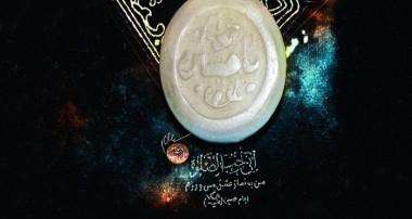 سخنرانی آیت الله حائری شیرازی