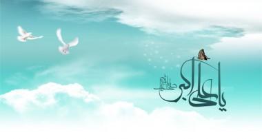حضرت علی اکبر (ع)؛ الگوی جوانان