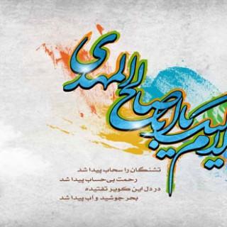 تالی القرآن و ترجمانه