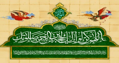 تشرف کلیددار عسکریین در حرم سامرا