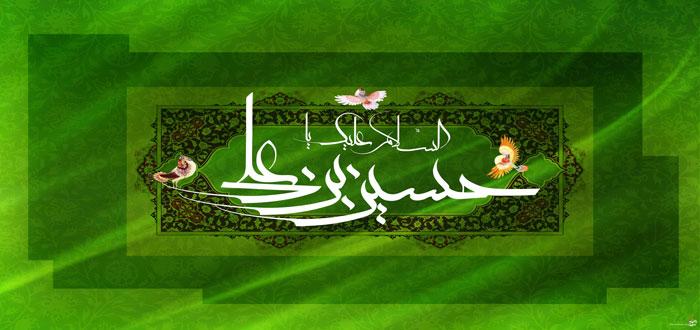 hazrat hossein as (5)