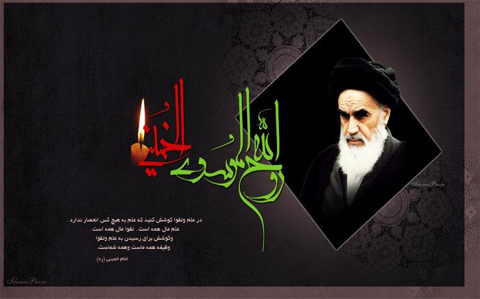 khomeini (3)