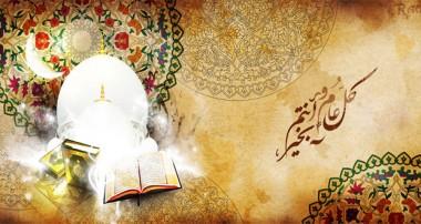 شرح دعای امام زین العابدین (ع) در وداع با ماه رمضان