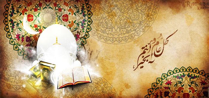 ramazan (2)