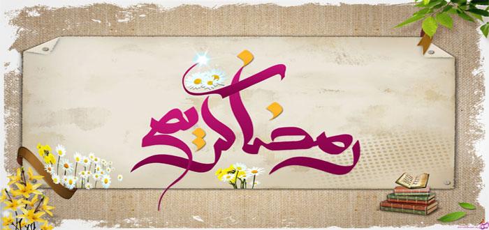 ramazan (6)