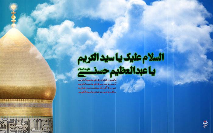 abd alazim (7)