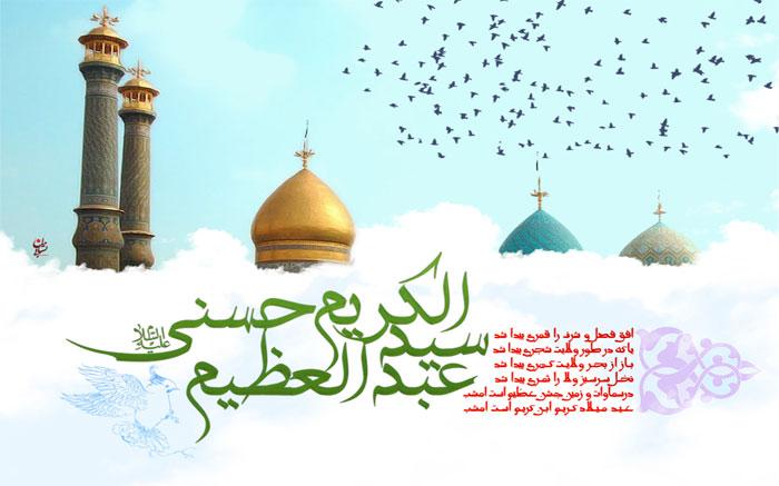 abd alazim (8)