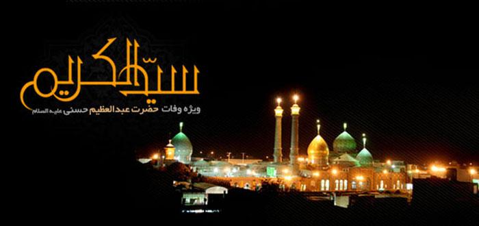 abd alazim (9)