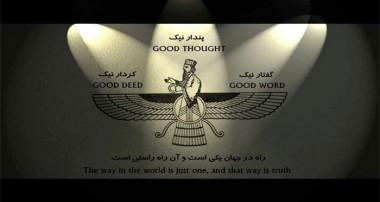 خدایان ایران باستان