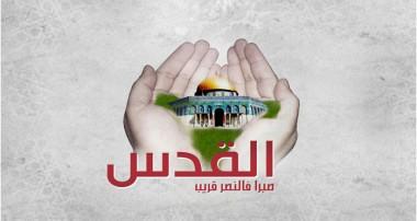 مسجد الاقصی در معرض تهدید