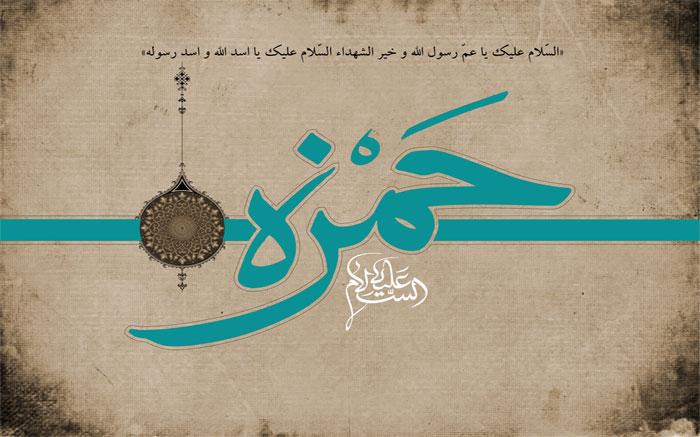 hamzeh (6)
