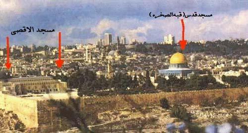 mosque_aqsa_qods