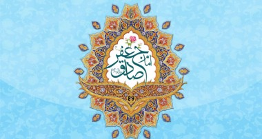 راویان امام صادق(علیه السلام) – (۲)