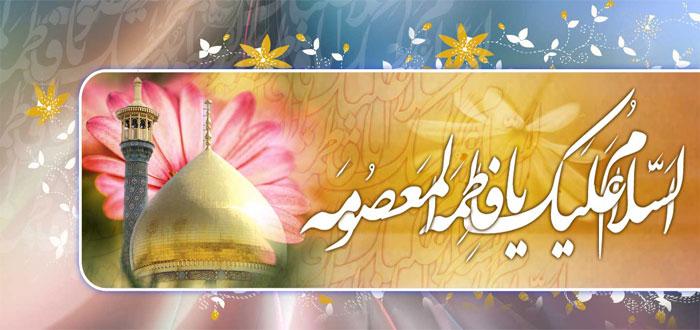 h-masumeh (3)