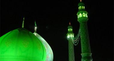 آیات مسجدی قرآن کریم همراه با ترجمه و تفسیر