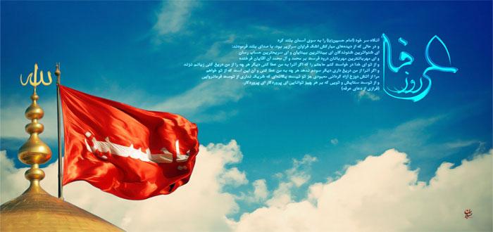 arafeh vijeh (2)