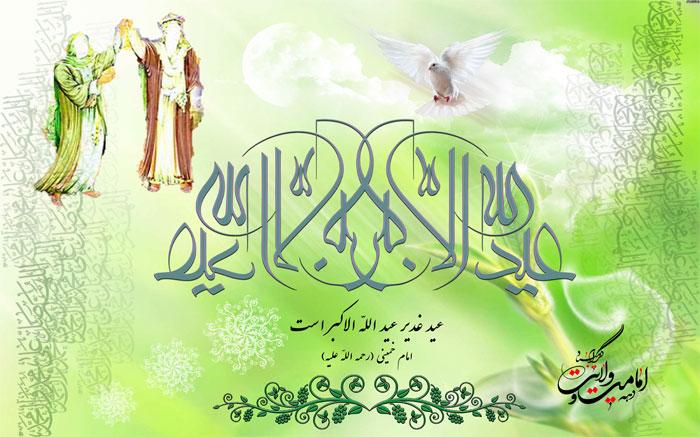 ghadir (11)