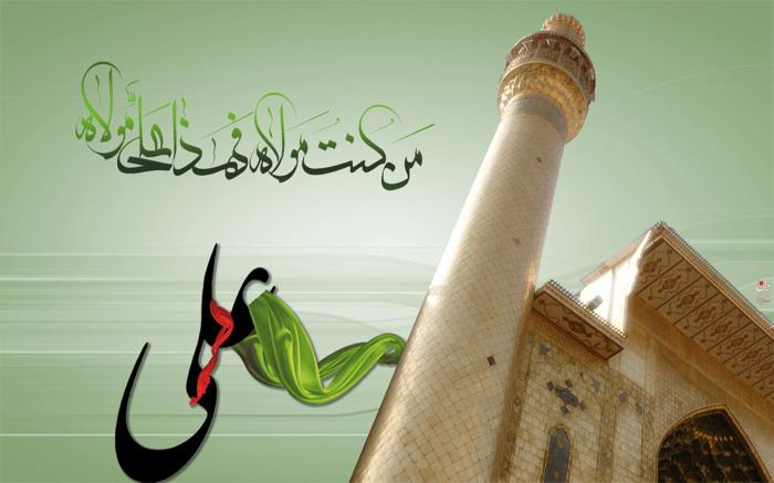 ghadir (3)