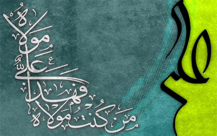 ghadir (6)