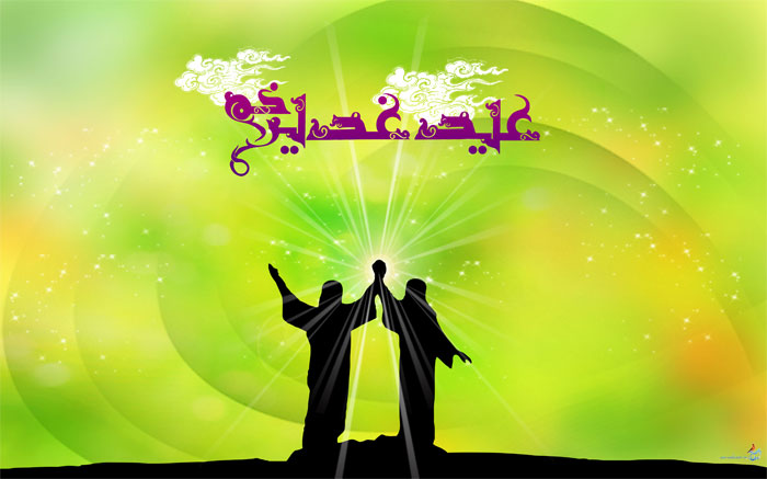 ghadir (7)