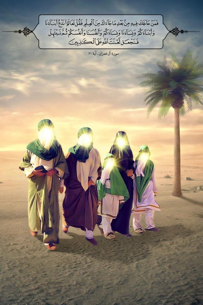 ahlulbait_roozemobahele