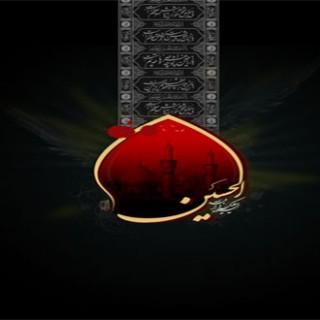 گریه زمین و آسمان بر امام حسین علیه السلام