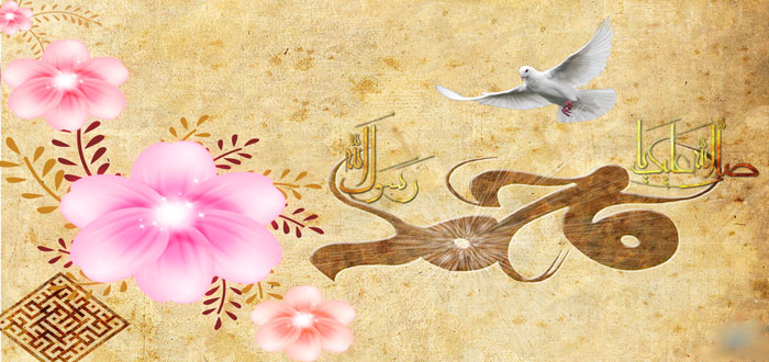 milad hazrat mohammad (6)